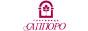 Отель в Хабаровске. Узнайте все на сайте! - Отель Саппоро в городе Хабаровск - отличная мини гостиница в самом центре города. 20 комфортабельных номеров со всеми удобствами. Одноместные и двухместные номера, стандартные, а также люкс и полулюкс. Во всех номерах имеется система кондиционирования воздуха, телефон, холодильник и пр. В стоимость проживания включен завтрак (континентальный). Кафе-бар с великолепной кухней. Забронировать